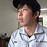 中山 隆太郎