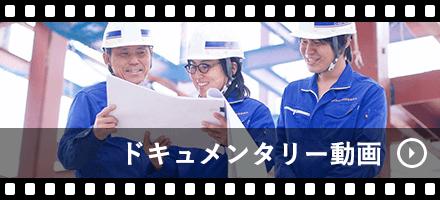 株式会社荻田建築事務所 社内の風景